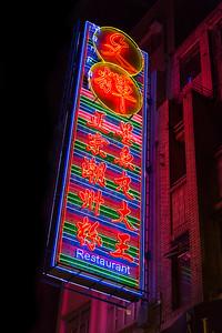 Lovely neon, HK