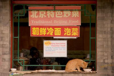 Dinnertime, Beijing