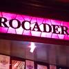 Trocadero bar