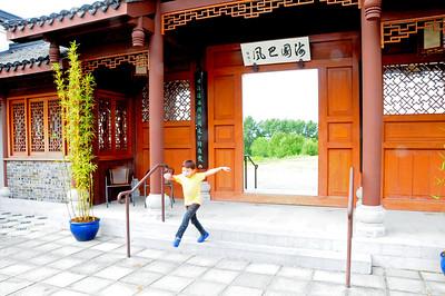 5-24-16 Chinese Garden