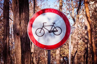 Bike free zone