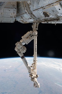 iss048e070123