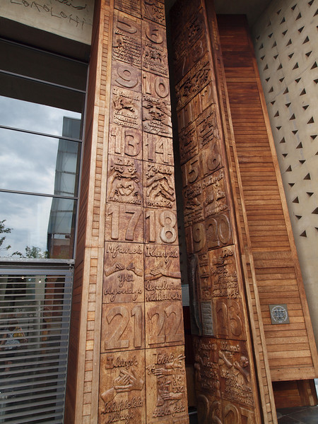 The entrance door to the Constitutional Court