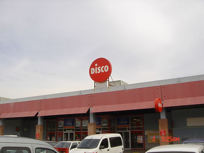 Supermarket in Cordoba