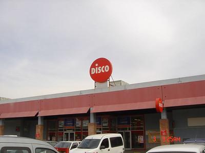 Supermarket in Cordoba