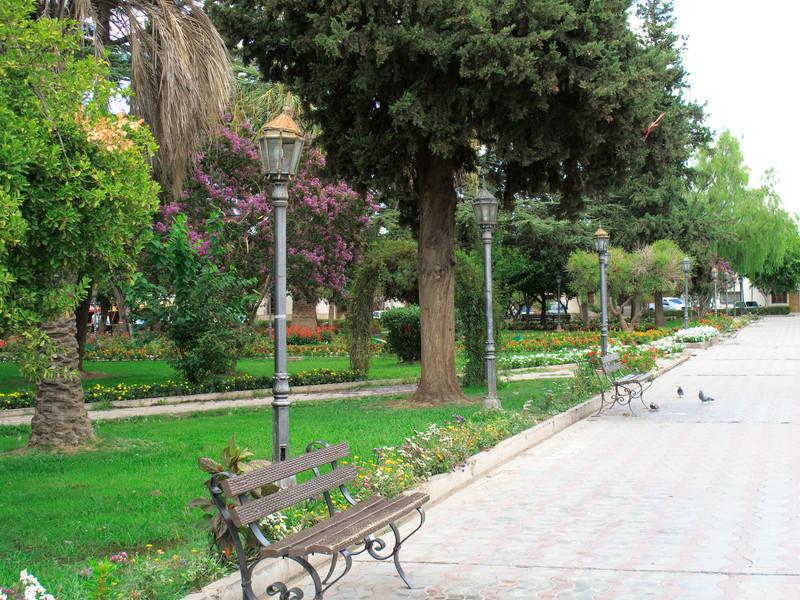 Maipu Park