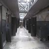 Prison Row