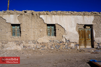 House in abandoned town near Uyuni, Bolivia