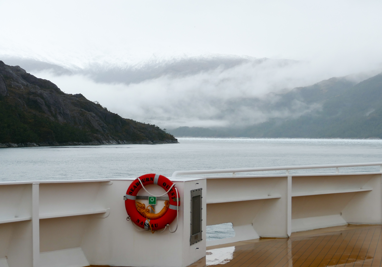 Cruising to El Brujo Glacier on a Seabourn Quest cruise in Chile. If you travel to explore, add El Brujo to your list.