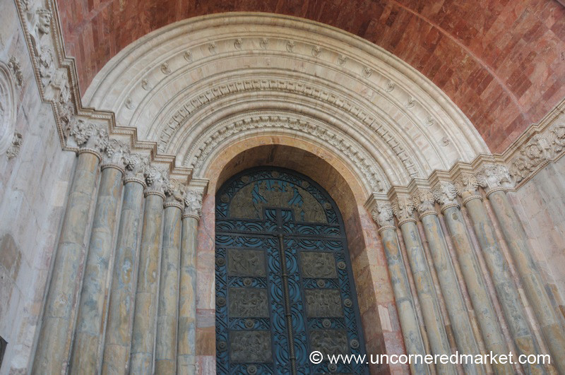 Grand Entrance to Cuenca's New Cathedral - Ecuador