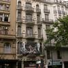 Ar 0014 Buenos Aires
