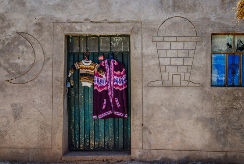 Village Door - Road to Puno - Peru
