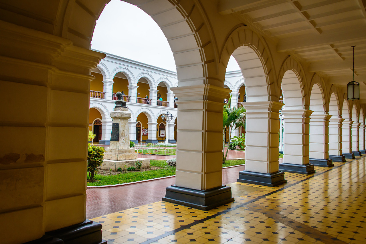 Courtyard of the Supreme Court - Trujillo