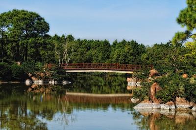 Morikami Japanese Gardens.