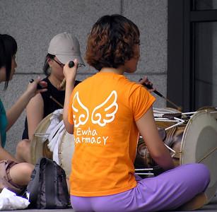 Ewha Womans University  - Seoul