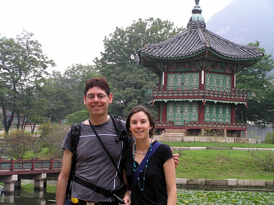 Lauren and I at the Gyeongbokgung Palace in Seoul, Korea, in August 2006