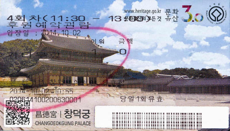 Changdeokgung Palace ticket