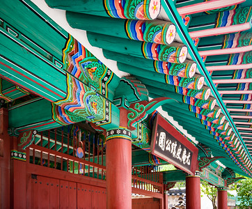 Daejeon Uam Historical Park