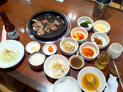 Another Korean BBQ
