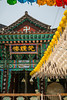 The colorful Jogyesa Buddhist Temple in Seoul, South Korea, Asia.