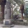 Остров Чеджу. Каменный оберег острова Чеджу. Такие статуи называются Харыбанг