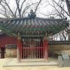 Город Кёнджу буддийский храм Пульгукса