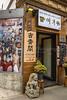 An outdoor street restaurand along Insadong-gil street in the Insadong district of Seoul, south Korea, Asia.