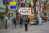 Along Insadong-gil street in the Insadong district of Seoul, south Korea, Asia.