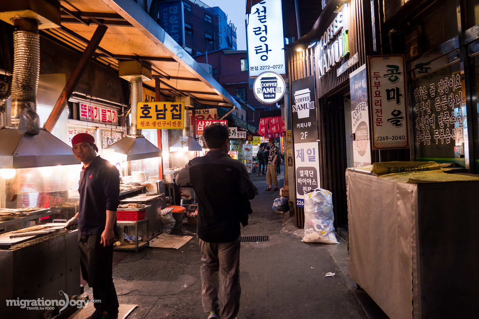 grilled fish alley in Seoul