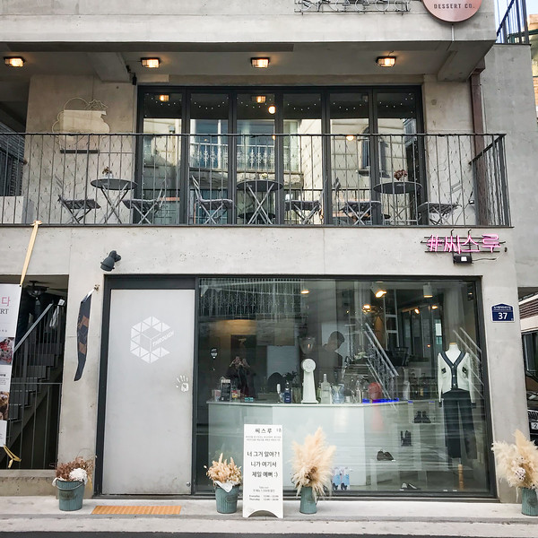 C.Through Cafe, Itaewon