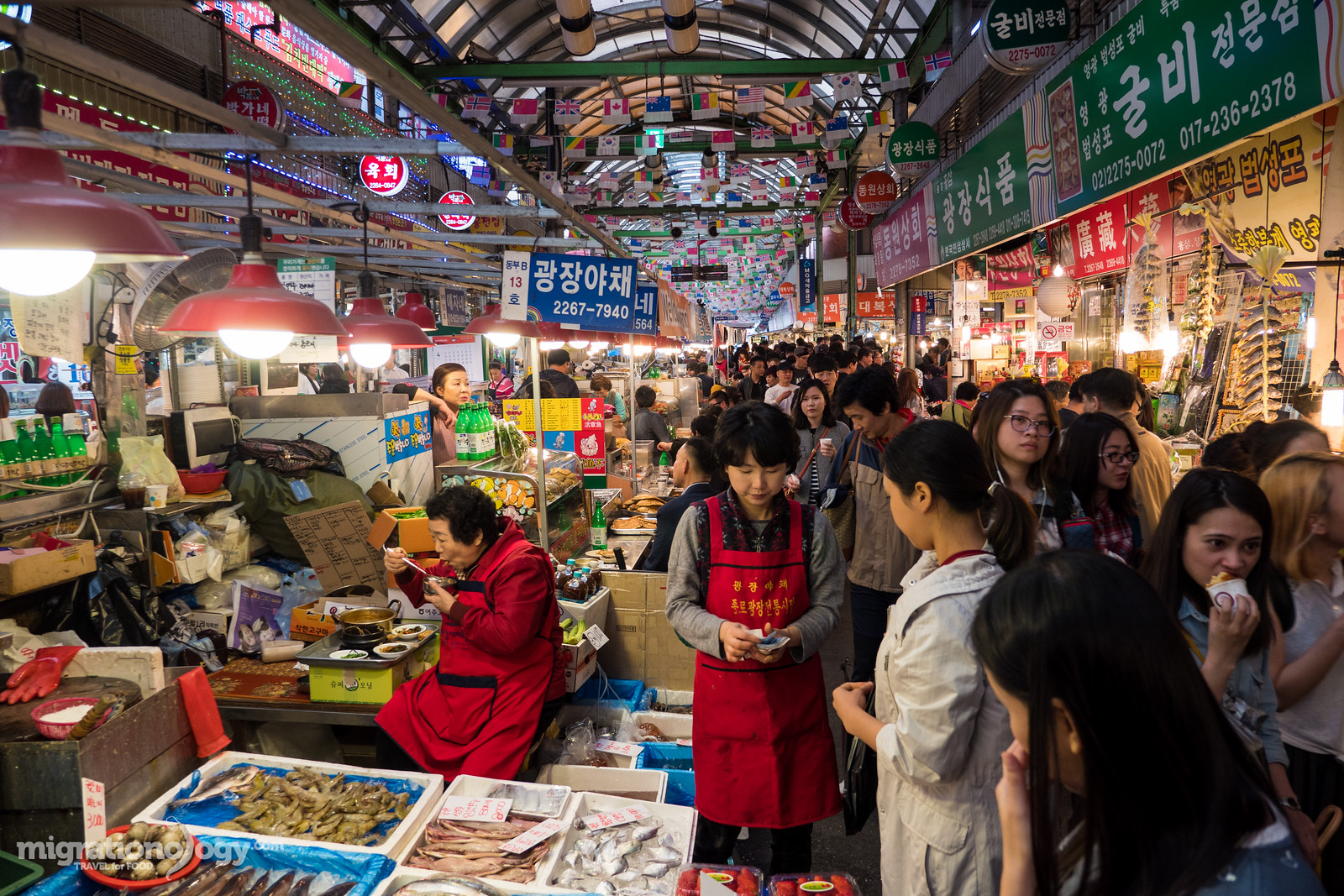 Gwangjang Market blog