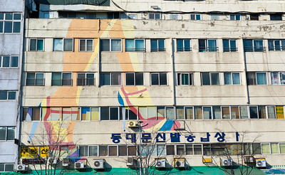 Building. in Seoul, South Korea with a mural depicted a womens legs and feet in high heel shoes