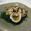 Pacific Oysters with Ginger and Rice Vinegar
