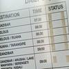 Dar es Salaam domestic terminal departure board