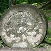Relic - Tikal
