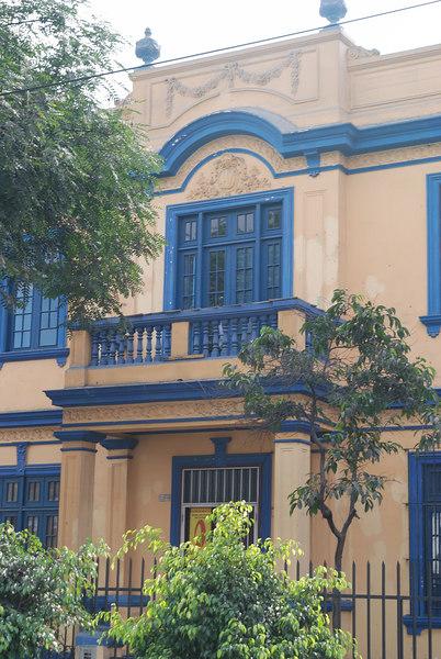 Lima's Distinctive Colonial Architecture