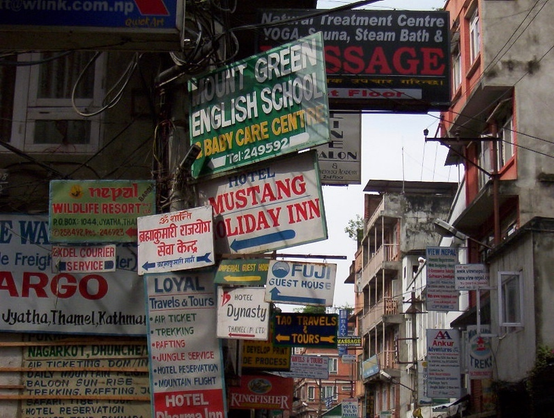 signs in Thamel, a neighborhood in Kathmandu, Nepal