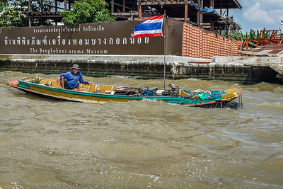 Repair boat on the Chao Phraya River in Bangkok, Thailand