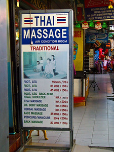 When in doubt - get a massage