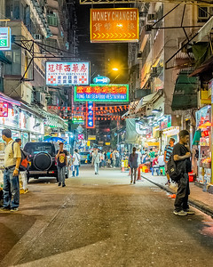 Side Street in Hong Kong
