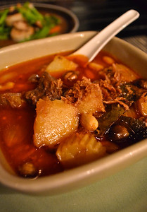 Angela's curry
