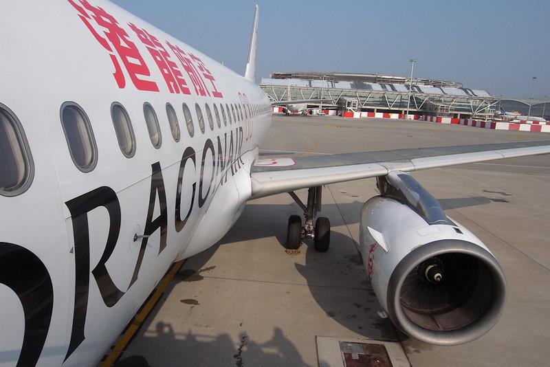 Flight to KK