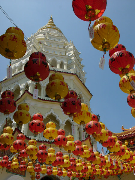 Pagoda of Rama VI, Kek Lok Si Temple