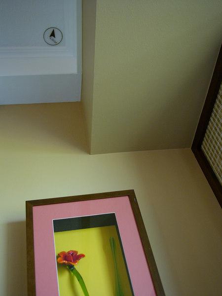 room 533