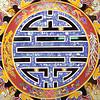Ornate Mosaic, Forbidden City, Hue