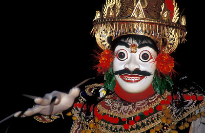 Balinese Temple Dancer With Mask