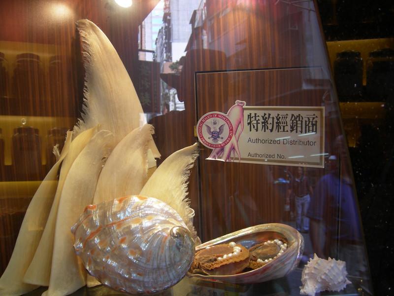 Wisconsin Certified - Hong Kong