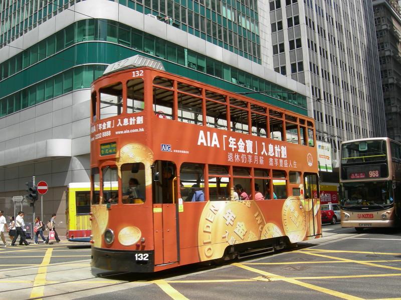 Colonial Roots - Hong Kong