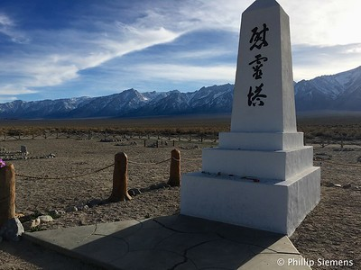 Manzanar cemetery. Only a few graves remain.