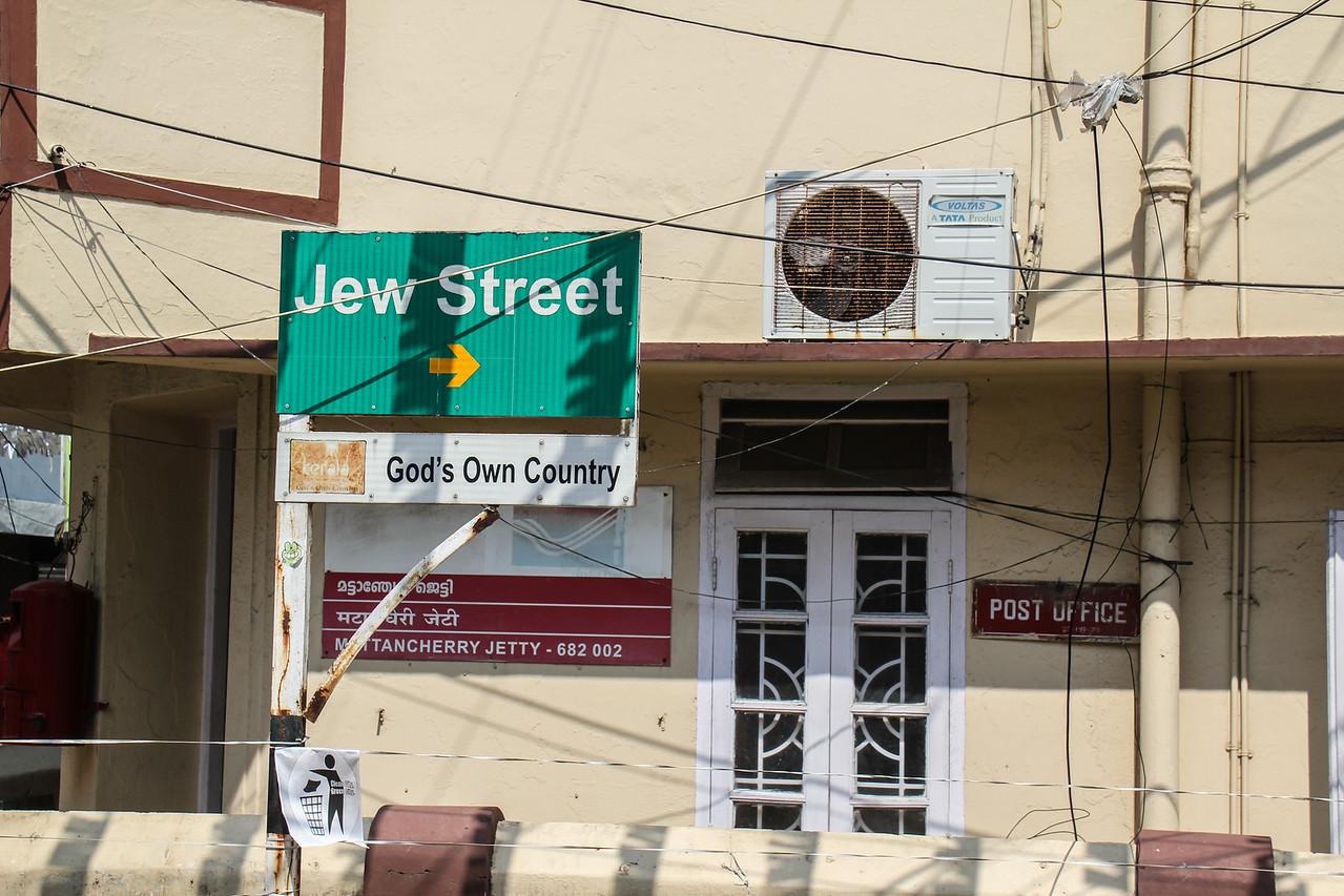"""""""Jew Town"""""""